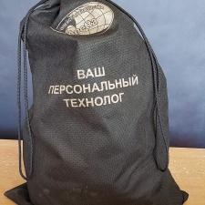 Мешок для одежды 50х70 см